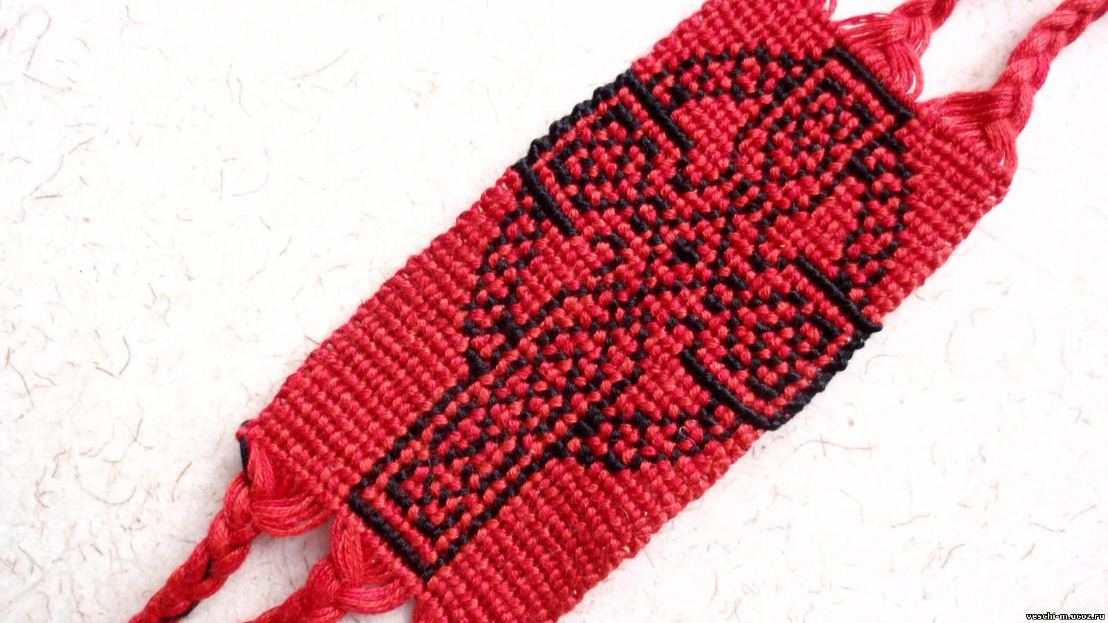Вязание кельтского креста